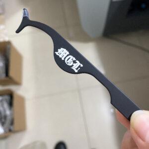 eyelash tweezers wholesale